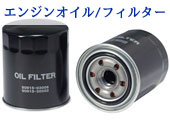 oilfilter